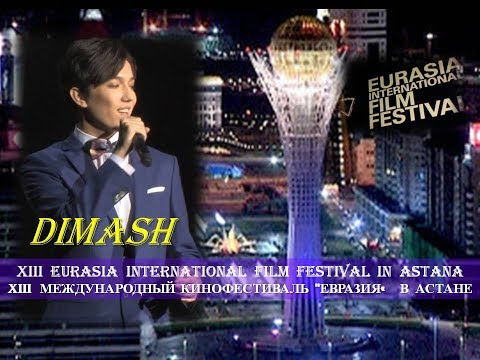 DIMASH in Astana: XIII  Eurasia  International  Film  Festival (subt.RUS-ENG )