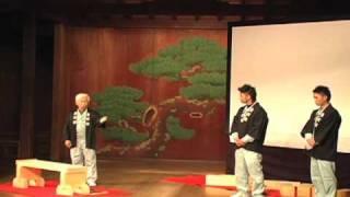 "Kongogumi 金剛組 ""From Asuka Period to Future"" - TEDxSeeds2009"