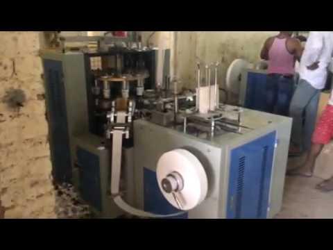 Paper Cup Making Machine By Jain Industries, New Delhi