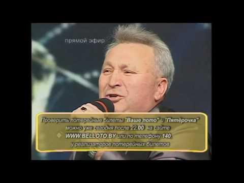 Геннадий Парыкин-Моя любовь