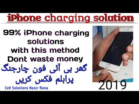 iphone charging  problem   fix free 100%  at home   How to Clean an iphone charging port    2019