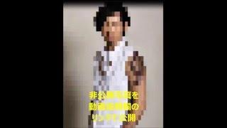 【画像あり】ディーン・フジオカがタトゥーで活動に支障か? http://sto...