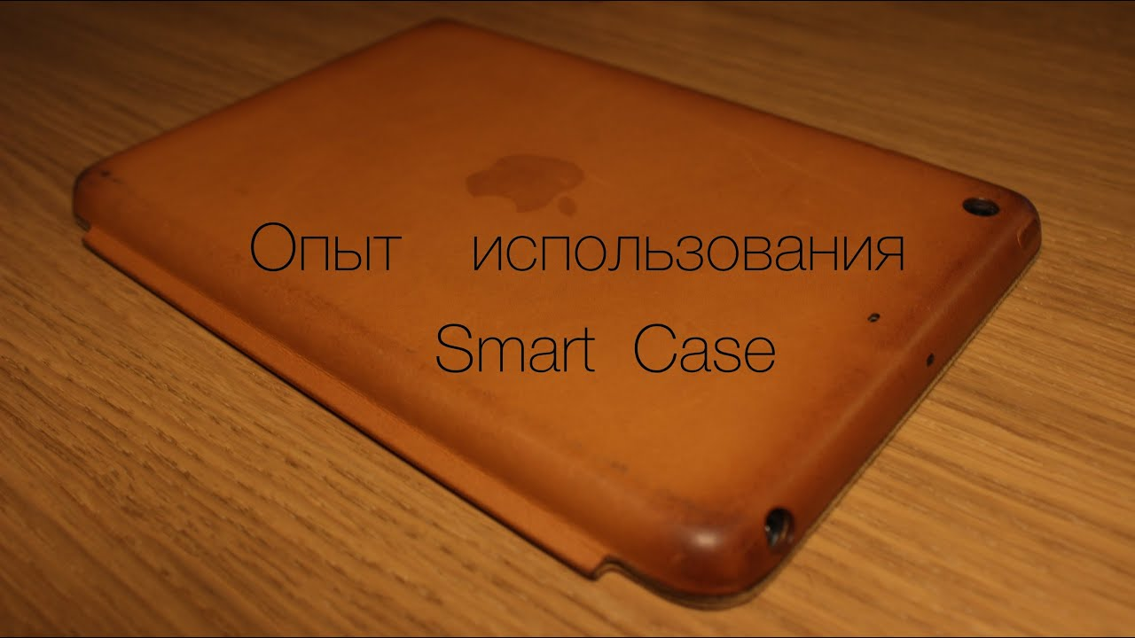 music mart case 2 2