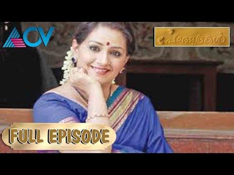Padamudrakal: Actress Menaka | October 17th 2014 | Full Episode