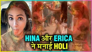 Hina Khan & Erica Fernandes CELEBRATE HOLI On The Sets Of Kasautii Zindagii kay 2