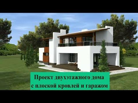 Проект небольшого дома в готическом стиле K 136 1P