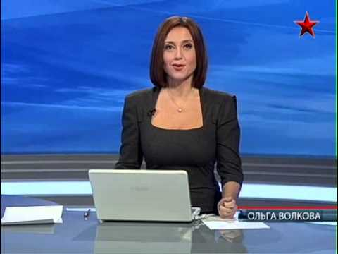 ольга волкова ведущая новостей звезда фото руконожка