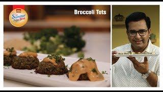 Broccoli Tots - #GetSummerBites