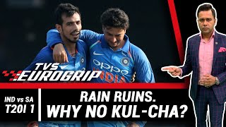 RAIN ruins. WHY no KUL-CHA?   TVS Eurogrip #AakashVani   Cricket Analysis
