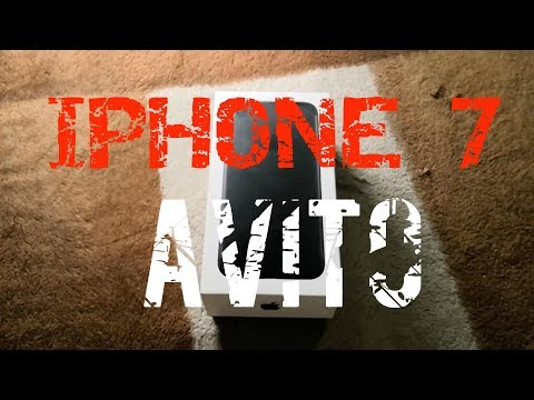 Купил IPhone 7 на Avito за недорого - РАЗВОД?