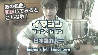 I translate English songs into Japanese and play them on YOUTUBE. Y...