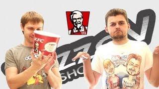"""Вызов - """"25 крылышек KFC"""""""