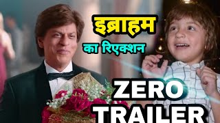 ShahRukh Khan Son Abram Reaction On Zero Official Trailer, Anuskha Sharma, Katrina Kaif