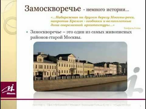 Москва, Лаврушинский пер. (Moscow, Lavrushenskiy Per.)
