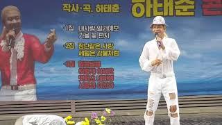 가수 하태춘/ 우리가락디스코/AKDK show TV/하태춘콘서트