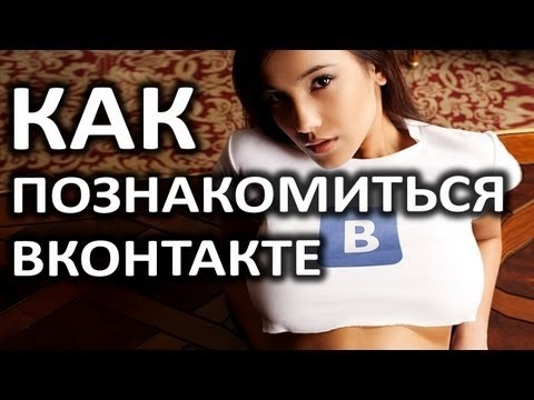 Секс знакомства в контакте ульяновск