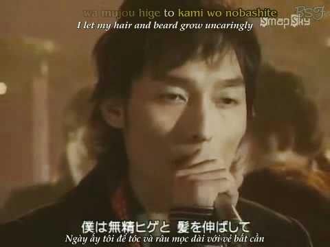 [BSF] Ichigo Hakusho wo mou ichido - Hirofumi Banba & SMAP