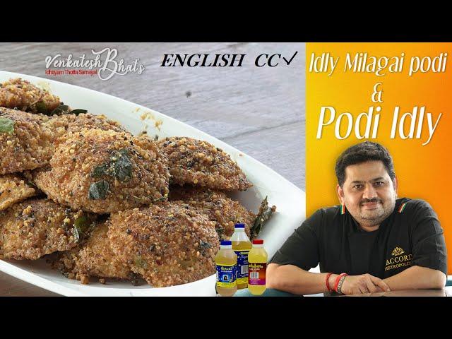 Venkatesh Bhat makes Idly Milagai Podi   podi idly  