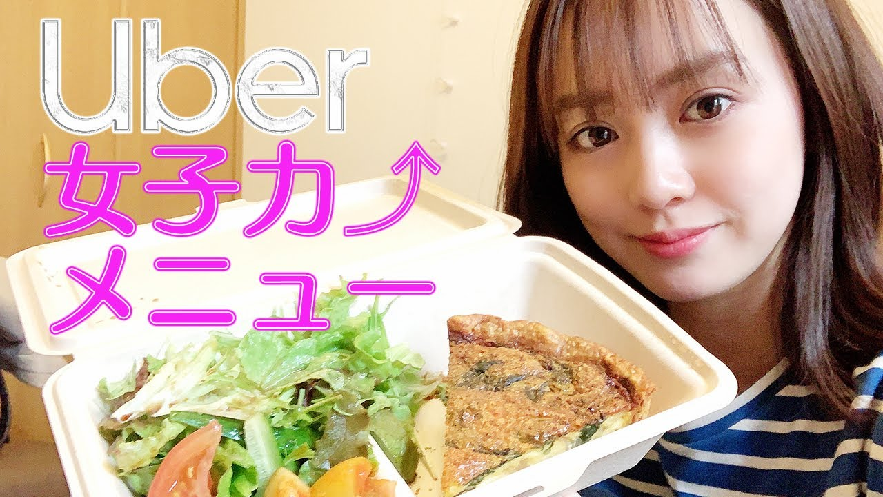 Download 雨��ら一人�人生ゲーム���ウー�ーイーツ食�る