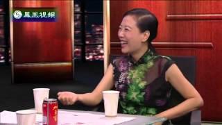 20140812 锵锵三人行 窦文涛 主持人待遇撑死抵不过一个鸡缸杯