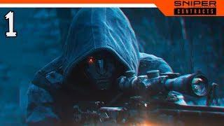 Sniper Ghost Warrior Contracts Прохождение ► СНАЙПЕР В СИБИРИ