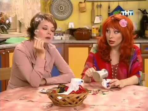 Счастливы Вместе 1 сезон 74 серия (Рома + Лена = ?)