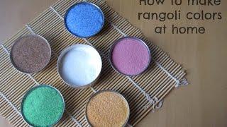 How to make rangoli colors at home   DIY Rangoli colors using rice flour and salt