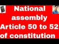 national assembly article 50 to 52 of constitution of pakistan 1973 in urdu and hindi