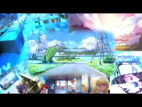 Everlasting Summer OST | Бесконечное лето | Main Theme BGM