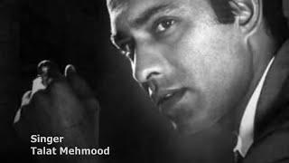 ये किस मंज़िल पे ले आई,मेरी बदकिस्मती मुझको..Talat_Asad Bhopali_Lachhiram..a tribute