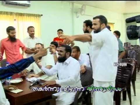 നാദാപുരം മുജാഹിദ് / ജിന്നൂരി സംവാദ വ്യവസ്ഥ part 3