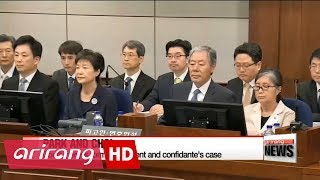 Former President Park Geun-hye makes appearance at first hearing in corruption trial