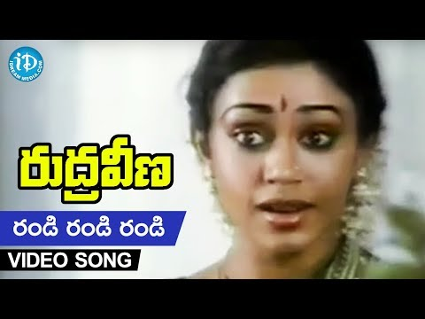 Rudraveena - Randi Randi Randi Video Song - Chiranjeevi || Shobhana || Illayaraja || K. Balachander