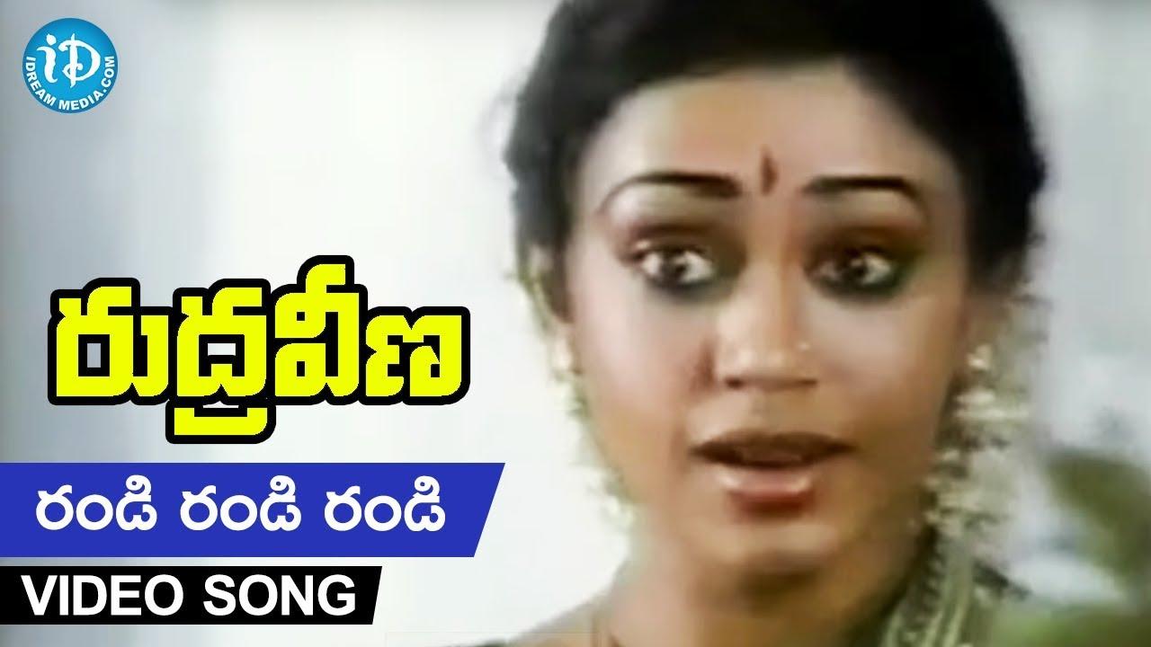 Chiranjeevi Gemini Ganesan Prasad Babu Nice Emotional: Randi Randi Randi Video Song