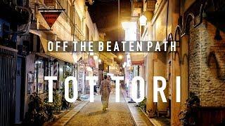 Japan's Least Populated Prefecture | Tottori Prefecture Travel Guide