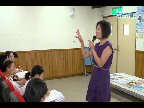 翰林讀寫聯繫講座林美琴老師《教出學生的讀寫力—讀寫聯繫的教學策略》演講精華32minDVD来源: YouTube · 时长: 32 分钟10 秒