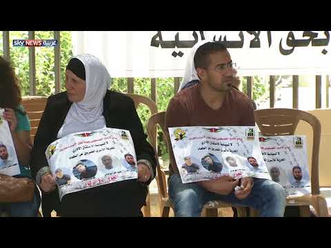 الفلسطينيون يحملون ملف الأسرى للجنائية الدولية  - 04:23-2018 / 5 / 25