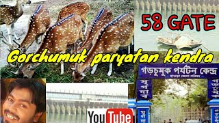 58 Gate and Garchumuk paryatan kendra