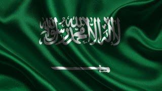 Bayrakların Tarihi: Suudi Arabistan