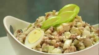 Салат Мировой закусон - Рецепт Бабушки Эммы