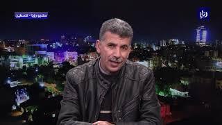نتنياهو يسعى للظفر بانتخابات الكنيست من بوابة الأغوار - (28/12/2019)