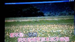 安靜了~ S.H.E.  an jing le by S.H.E. 100% 卡拉OK with pronunciation