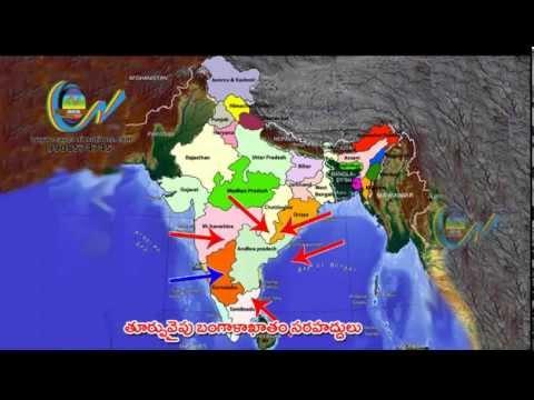 ANDHRA PRADESH HISTORY- by CAVE Animations, Vijayawada