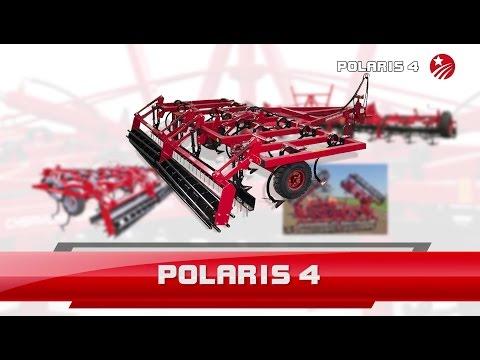 Культиватор сплошной обработки Polaris 4 в работе