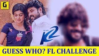 Oviya's Kalavaani 2 First Look Challenge For Fans | Vimal | soori | Kanja Karupu