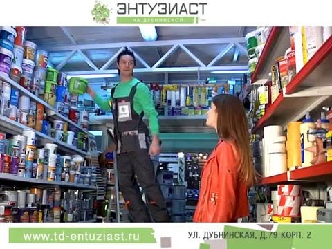 Торговый центр Энтузиаст на Дубнинской