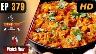 Masala Chicken  Aaj Ka Tarka - Episode 379  Chef Gulzar