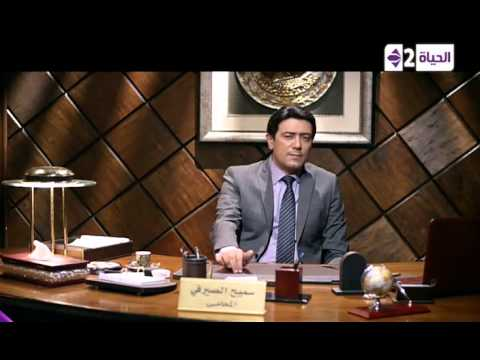 Al rakeen - مسلسل الركين - الحلقة الثامنة