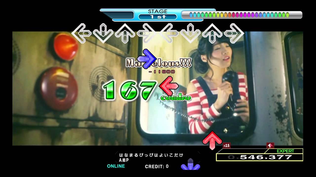 DDR 2014 - はなまるぴっぴはよいこだけ (DP-EXPERT) (ムービー追加) - YouTube