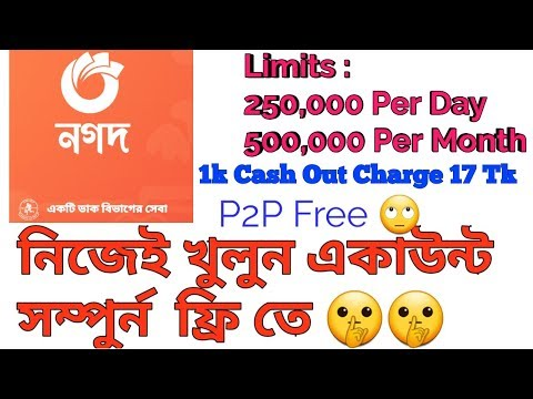 ►How to open Nagad account nagad app  Nagad Mobile Banking | Open Your Nagad Accout total free